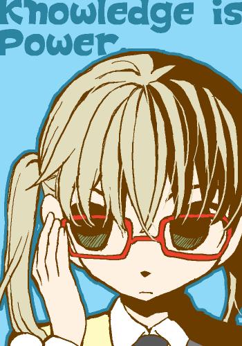 [090621/知識は力なり]